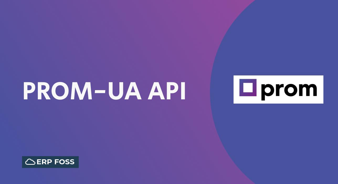 Prom UA API